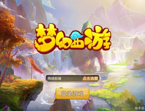 China's Symbiotic PC & Mobile Games Markets