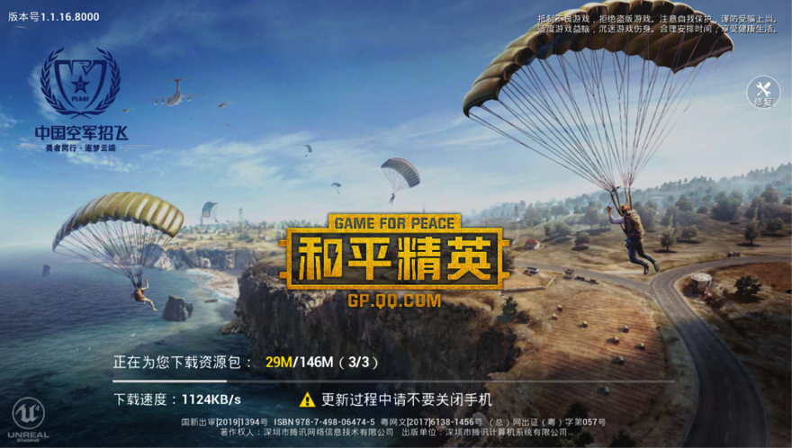 Tencent Stops Operating Pubg Mobile In China Launches Game For Peace Niko