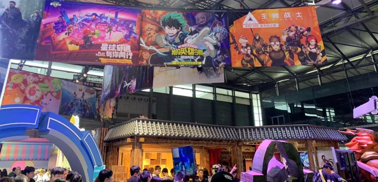 NetEase Games Strategy 2019 – a free report – Niko