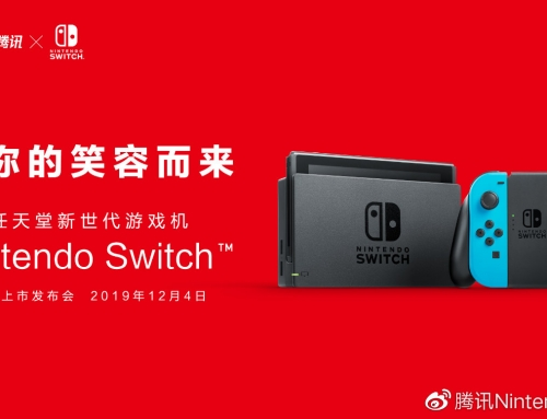 Tencent to bring Nintendo Switch to China on December 10, 2019