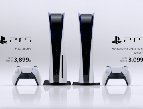 PS5 Launch Announcement in China Leads to Pre-Sale Orders Selling Out in Record Time