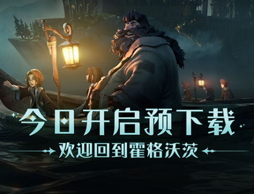 Harry Potter: Magic Awakened – What's behind China's most successful game launch of the year?